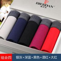 男士平角内裤5条礼盒装全棉夏季纯色宽边四角裤