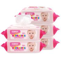 可爱多 婴儿湿巾80片8包带盖手口湿纸巾 母婴店宝宝湿巾