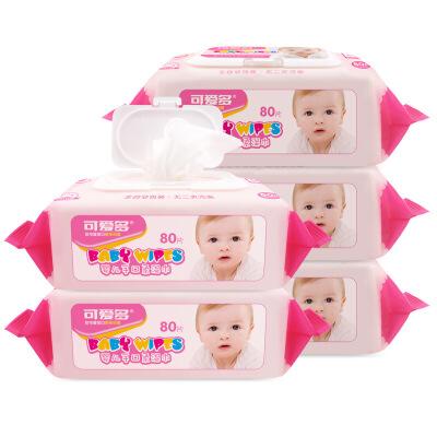 可爱多 婴儿湿巾80片8包带盖手口湿纸巾 母婴店宝宝湿巾 湿巾大促 80片8包