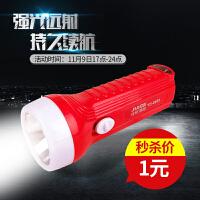 佳格 强光手电筒探照灯迷你家用LDE电筒充电手电 颜色* 升级款8808-B