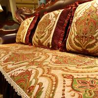 沙发垫美式客厅布艺欧式皮沙发坐垫四季套罩巾定做 斯图加特-米