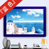1000片拼图框挂墙创意塑料相框摆台客厅4k8k装饰画框 装裱框定做 蓝 色