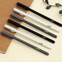 【下单领3元无门槛券】至尚创美自在系0.5mm碳黑全针管中性笔 学习办公两用中性笔水笔签字笔