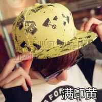 帽子女 韩版时尚棒球帽男士太阳帽 潮夏天遮阳平沿帽 鸭舌嘻哈帽潮帽子