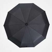 礼物送女友全自动男士商务折叠伞大号双人三折伞10骨防风雨伞 十骨大伞105cm