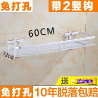 浴室置物架壁挂调料盒瓶罐收纳架吸壁式卫生间免打孔吸盘式储物架