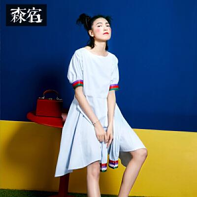 森宿夏装女士新款宽松文艺范撞色条纹中袖H型连衣裙短裙子