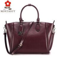 梦特娇/Montagut新品真皮女士女包包 时尚大气头层牛皮手提包 休闲典雅单肩斜跨包