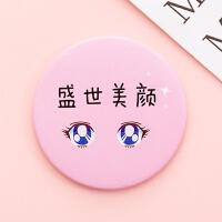 韩国创意迷你化妆镜随身补妆镜便携小圆镜子可爱学生少女心梳妆镜