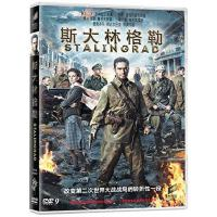 正版电影dvd碟片斯大林格勒DVD经典电影1DVD9光盘