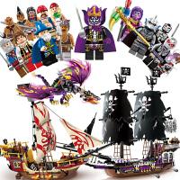 海盗船系列儿童拼装军事拼插玩具6-8-10岁以上积木黑将军