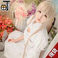 穹妹cos服缘之空春日野穹cosplay服装动漫女白色裙
