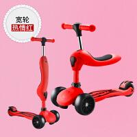 儿童平衡车滑步-2-3-6岁小孩三合一溜溜扭扭滑行滑板宝宝学步车