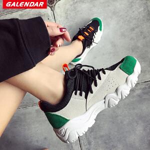 【每满100减50】Galendar女子跑步鞋2018新款女士百搭网面透气增高运动休闲慢跑鞋KMAA59