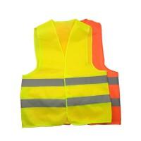 新款车载安全反光背心 汽车应急用品 汽车衣反光安全服