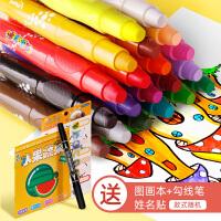 马培德儿童蜡笔套装安全无毒幼儿园宝宝可水洗彩笔油画棒炫彩旋转24色36色48色水溶性色粉画笔彩绘棒重彩油化