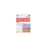 小团体传播:原理与实践(第八版)/世界传播学经典教材(英文影印版) (美)史蒂文.毕比