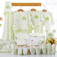 贝萌 婴儿礼盒套装新生儿礼物满月纯棉*男女宝宝刚出生用品
