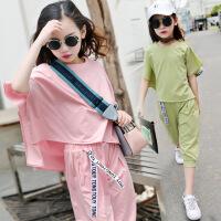 花样童依 儿童套装2018 夏季新款韩版女童套装中大童休闲灯笼裤两件套童装夏