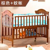 实木婴儿床双层无漆拼接床可折叠带蚊帐bb摇床白色新生儿童宝宝床 其他 框架结构 组装