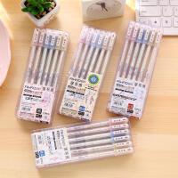 爱好摩易擦可擦中性笔磨易擦魔魔力擦水笔4650晶蓝 黑0.5MM