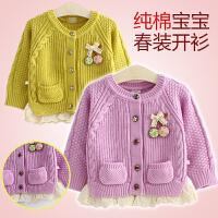 女童毛衣开衫童装秋冬款1-3-4-7岁婴儿中小童针织衫儿童外套纯棉
