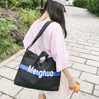 大包女新款韩版帆布包女单肩包学生文艺斜挎简约大容量购物袋