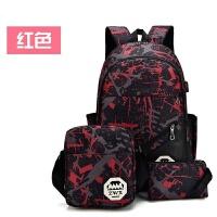七夕礼物新款双肩包男韩版中学生书包时尚休闲旅行背包女大容量防水旅游包 红色