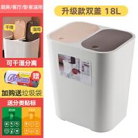 垃圾分类垃圾桶 家用带盖双桶客厅厨房分类按压式干湿分离拉圾筒 升级款18L米白色 (现货)