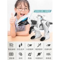 超大号恐龙玩具电动会走遥控儿童机器人仿真动物男孩3岁6抖音同款