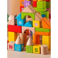 一1-2-3岁半宝宝桶装木制积木木头儿童拼装益智早教实木婴儿木质