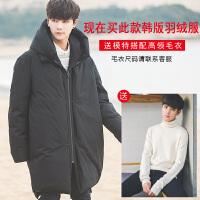 冬季新款中长款韩版男士羽绒服宽松版羽绒服面包服外套潮流 黑色