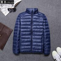 秋冬新款轻薄款羽绒服男士立领短款韩版修身纯色时尚保暖外套