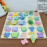 数字字母手抓认知板 男女宝宝1-2-3-4周岁开发益智力早教拼图玩具