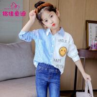 2018新款女童时髦韩版中大童儿童洋气时尚长袖衬衫春装女大童潮衣