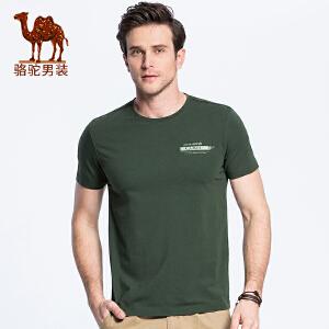 骆驼男装 2018夏季新款男士青年纯色印花棉质圆领休闲短袖T恤