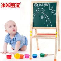 米米智玩 实木儿童画板画架双面磁性小黑板支架式画画写字板套装礼物 六一儿童节礼物