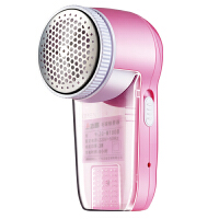 志高(CHIGO)毛球修剪器剃去毛球器充电式ZG-M180B 粉色