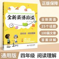 全新英语阅读四年级阅读理解 小学4年级英语练习册工具书教辅书 25个话题100篇文章阅读+练习
