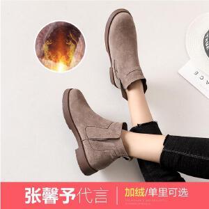 公猴真皮爆款切尔西短靴女秋冬新款舒适时尚英伦风马丁靴真皮平底韩版百搭学生