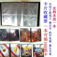 游戏王卡片赛尔号卡册收藏册 奥特曼 万智卡牌 机甲英雄卡牌包