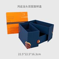 新年创意年货包装礼盒双层空盒