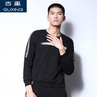 秋季新款运动卫衣男套头衫韩版青年潮流外套宽松大码长袖印花上衣