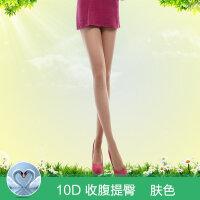 天鹅绒丝袜 连裤袜款防勾丝夏季性感肉色隐形打底袜女 均码