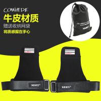 护腕助力带硬拉护掌男女握力带防滑引体向上健身手套哑铃力量训练 均码(2只装 送收纳袋)