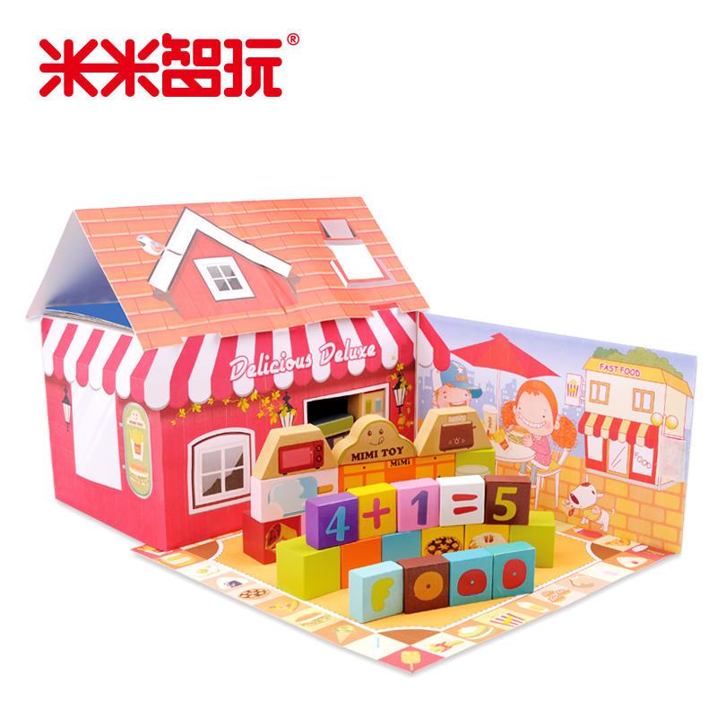 【领券立减50元】米米智玩 早教益智创意而美味餐厅儿童积木 *益智玩具 100粒积木儿童节玩具活动专属【领券立减50元】 儿童早教益智玩具大促