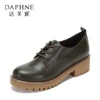 Daphne/达芙妮秋新品复古圆头 系带英伦风平底牛津鞋女--