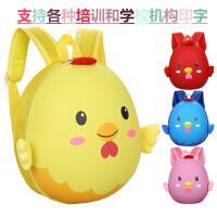 儿童书包幼儿园男女童宝宝小鸡蛋壳背包1-3岁5婴儿双肩包可爱女孩