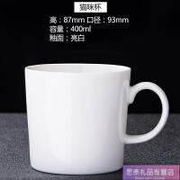 简约马克杯定制LOGO新骨瓷陶瓷水杯酒店白杯子印字订做广告杯刻字