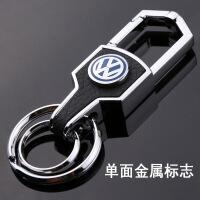 汽车钥匙扣适用于大众丰田现代福本田别克起亚奥迪礼品钥匙链男